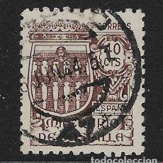 Sellos: ESPAÑA. EDIFIL Nº 978 USADO. Lote 71221341