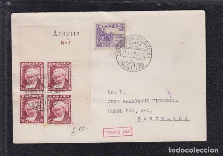 1949.- BARCELONA INTERIOR. (Sellos - España - Estado Español - De 1.936 a 1.949 - Cartas)