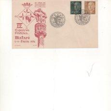 Francobolli: ESPAÑA-SOBRE ILUSTRADO CONMEMORATIVO EX. FILATELICA MATARO AÑO 1956 (SEGÚN FOTO). Lote 72049815