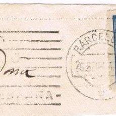 Sellos: 066. FRAGMENTO BARCELONA 1944, SELLO RECARGO EXPOSICION. Lote 72051095