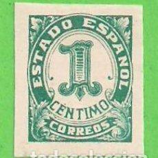 Sellos: EDIFIL 914. CIFRAS Y CID. - SIN PIE DE IMPRENTA. (1940).* NUEVO CON FIJASELLOS.. Lote 72691087