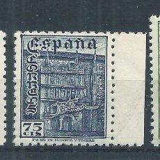 Sellos: R12.G1/ ESPAÑA 1946, EDF. 1002/04, DIA DEL SELLO, FIESTA HISPANIDAD, NUEVOS**. Lote 72904757
