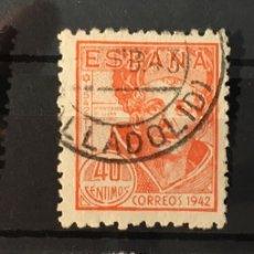Sellos: AÑO 1942. IV CENTENARIO MUERTE SAN JUAN DE LA CRUZ. Lote 73592370