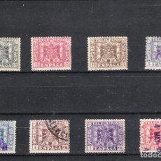 Sellos: 1949. TELEGRAFOS. ESCUDO DE ESPAÑA. EDIFIL 85/92 USADOS. Lote 73681495