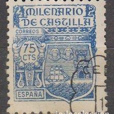 Sellos: EDIFIL 982, MILENARIO DE CASTILLA, SANTANDER, USADO. Lote 73690951