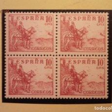 Sellos: ESPAÑA - 1940 - CIFRAS Y CID - EDIFIL 917 - BLOQUE DE 4. NUEVOS. Lote 73851359