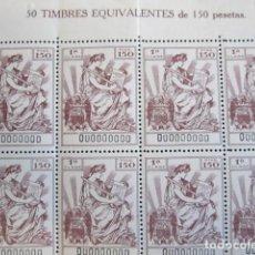 Sellos: PLIEGO COMPLETO DE 50 SELLOS (PÓLIZAS). MUESTRA 50 TIMBRES EQUIVALENTE DE 150 PESETAS.. Lote 73884151