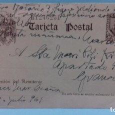 Sellos: TARJETA POSTAL 7 JULIO 1941. CIRCULADA DE OCAÑA A GRANADA.. Lote 74646331