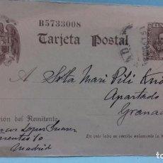 Sellos: TARJETA POSTAL 18 DICIEMBRE 1941. CIRCULADA DE MADRID A GRANADA.. Lote 74646635