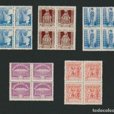 Sellos: 1943-1944.AÑO SANTO COMPOSTELANO.5 VALORES EN BLOQUE DE 4.(SERIE INCOMPLETA).. Lote 74674647