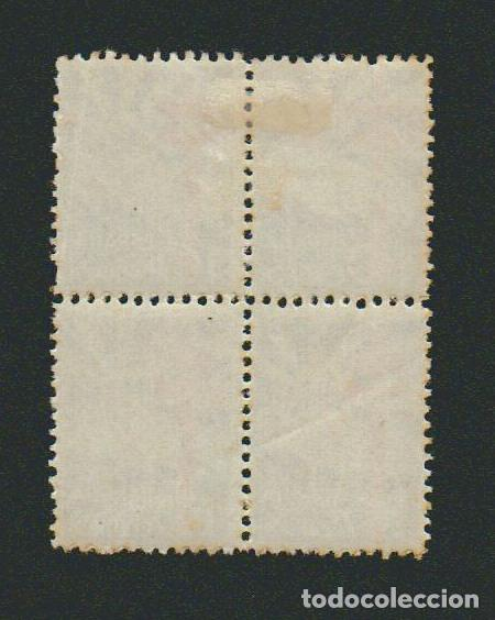Sellos: 1938.Pro Tuberculosos.Bloque de 4.Nuevo con señal de fijasellos.Edifil: 866 - Foto 2 - 74717459