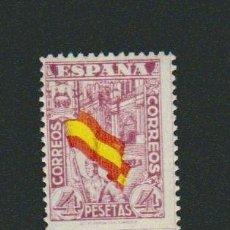 Sellos: 1937.JUNTA DE DEFENSA NACIONAL.4 PESETAS.NUEVO CON SEÑAL DE FIJASELLOS.EDIFIL 812. Lote 74736175