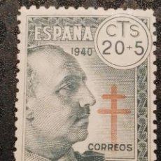 Selos: NUEVO - EDIFIL 937 CON FIJASELLOS - SPAIN 1940 MH - /M. Lote 74999915