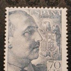 Sellos: NUEVO - EDIFIL 1055 CON FIJASELLOS - SPAIN 1949/1953 MH - /M. Lote 75003703