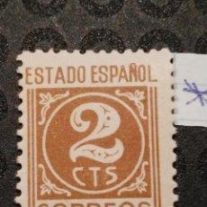 Sellos: NUEVO - EDIFIL 915 SIN FIJASELLOS - SPAIN 1940 MNH - /M. Lote 75004807