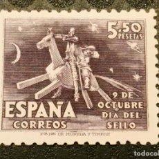Sellos: NUEVO - EDIFIL 1014 SIN FIJASELLOS - SPAIN 1947 MNH - /M. Lote 75005103