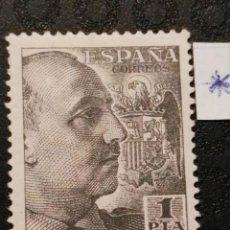 Sellos: NUEVO - EDIFIL 1056 SIN FIJASELLOS - SPAIN 1949/1953 MNH - /M. Lote 75005979