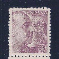 Sellos: EDIFIL 923 FRANCO 1940. (VARIEDAD...CIFRA DEL VALOR MUY INCLINADA). MNH **. Lote 75137331