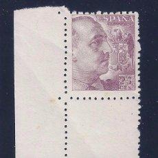 Sellos: EDIFIL 923 GENERAL FRANCO (VARIEDAD... 25 CTS INCLINADO Y TALADRO DESPLAZADO EN ESQUINA). MNH **. Lote 75579267