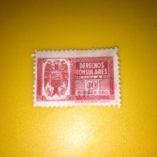 Sellos: SELLO - DERECHOS CONSULARES - SERIE A - 10 PTAS ORO / FOURNIER, BURGOS. Lote 75911373