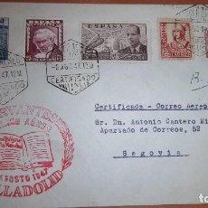 Sellos: CARTA DON QUIJOTE MARCA AEREA TINTA ROJA CERVANTES CORREO AEREO VALLADOLID 1947 A SEGOVIA. Lote 75937103