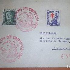 Sellos: CARTA CERVANTES: RUTA DEL QUIJOTE, CAMPO DE CRIPTANA (CIUDAD REAL) 1947 A SEGOVIA . MATASELLOS . Lote 75937311