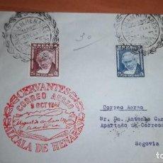 Sellos: CARTA DON QUIJOTE CERVANTES MATASELLO TINTA ROJA ALCALA HENARES MADRID A SEGOVIA 1947.. Lote 75937639