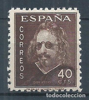 R12/ ESPAÑA NUEVOS ** 1945, EDF. 989, III Cº MUERTE DE QUEVEDO (Sellos - España - Estado Español - De 1.936 a 1.949 - Nuevos)