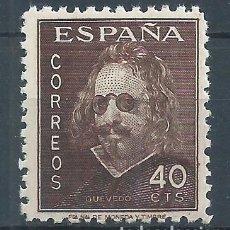 Sellos: R12/ ESPAÑA NUEVOS ** 1945, EDF. 989, III Cº MUERTE DE QUEVEDO. Lote 76370087