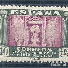 Sellos: R12/ ESPAÑA NUEVOS ** 1946, EDF. 998, CAT. 5,20€, VIRGEN DEL PILAR. Lote 76371603