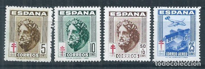 R12/G1/ ESPAÑA EN NUEVO** 1948, EDF. 1040/43, PRO TUBERCULOSOS (Sellos - España - Estado Español - De 1.936 a 1.949 - Nuevos)