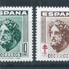 Sellos: R12/G1/ ESPAÑA EN NUEVO** 1948, EDF. 1040/43, PRO TUBERCULOSOS. Lote 76504278