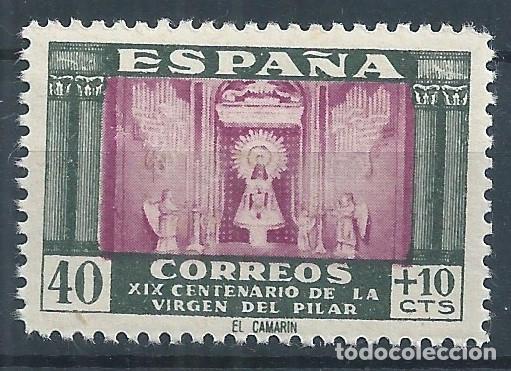 R26.G4/ ESPAÑA NUEVOS ** , 1946, EDF. 998, CAT. 5,20€, VIRGEN DEL PILAR. ZARAGOZA (Sellos - España - Estado Español - De 1.936 a 1.949 - Nuevos)