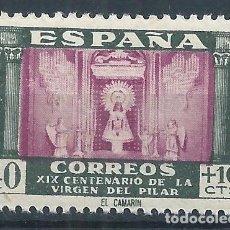 Sellos: R26.G4/ ESPAÑA NUEVOS ** , 1946, EDF. 998, CAT. 5,20€, VIRGEN DEL PILAR. ZARAGOZA. Lote 104423711
