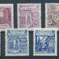 Sellos: R12/ ESPAÑA NUEVOS * , 1944, EDF. 974/82, CAT. 31,50€, ,MILENARIO DE CASTILLA. Lote 76864375