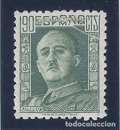 EDIFIL 1000 GENERAL FRANCO 1946-1947 (VARIEDAD...FUELLES). LUJO. MNH ** (Sellos - España - Estado Español - De 1.936 a 1.949 - Nuevos)
