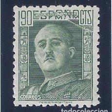 Sellos: EDIFIL 1000 GENERAL FRANCO 1946-1947 (VARIEDAD...FUELLES). LUJO. MNH **. Lote 77222109