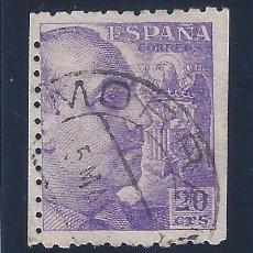 Sellos: EDIFIL 922 GENERAL FRANCO 1940-1945 (VARIEDAD...DENTADO DE LINEA DESPLAZADO EN LADO IZQUIERDO) LUJO. Lote 77290321