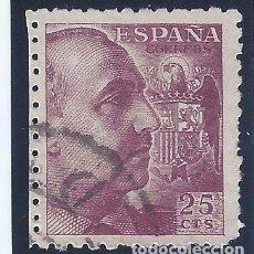 Sellos: EDIFIL 923 GENERAL FRANCO 1940-1945 (VARIEDAD.. DENTADO). LUJO. Lote 77576985
