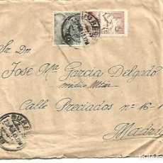 Sellos: CORRESPONDENCIA URGENTE. 2 DE FEBRERO DE 1948. BURGOS.. Lote 77895273