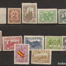 Sellos: EDIFIL 802/813* JUNTA DE DEFENSA NACIONAL 1936-1937 NL600. Lote 63977019
