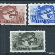 Sellos: R16.G20 / ESPAÑA NUEVOS ** 1949, EDF. 1063/65, LXXV ANIV. UNION POSTAL UNIVERSAL. Lote 100226036