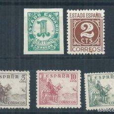Sellos: R15 / ESPAÑA EN NUEVO** 1940, EDF. 914/18, CIFRAS Y CID. Lote 79639515
