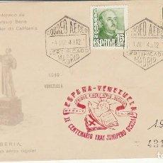 Sellos: C.A.: PRIMER VUELO ESPAÑA-VENEZUELA.1949.. Lote 79970713