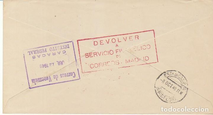 Sellos: C.A.: PRIMER VUELO ESPAÑA-VENEZUELA.1949. - Foto 2 - 79970713