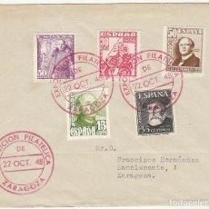 Sellos: EXPOSICIÓN FILATELICA : ZARAGOZA-1948.. Lote 80073569