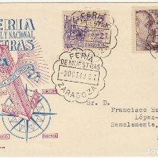 Sellos: EXPOSICIÓN FILATELICA : IX FERIA NACIONAL DE MUESTRAS-ZARAGOZA-1949.. Lote 80076333