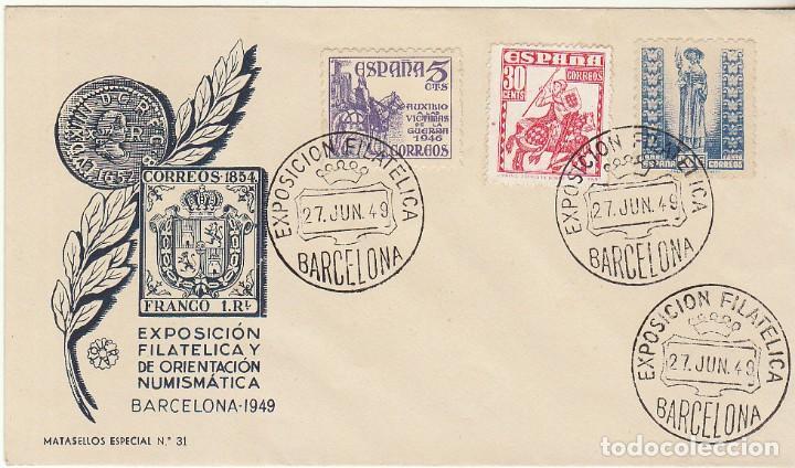 EXPOSICIÓN FILATELICA -BARCELONA- 1949. (Sellos - España - Estado Español - De 1.936 a 1.949 - Cartas)