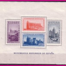 Sellos: 1938 MONUMENTOS HISTÓRICOS, EDIFIL Nº 847 * * LUJO. Lote 80670714