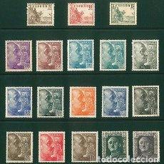 Sellos: ESPAÑA 1949 ED.1044/61 CID Y FRANCO. Lote 80748246